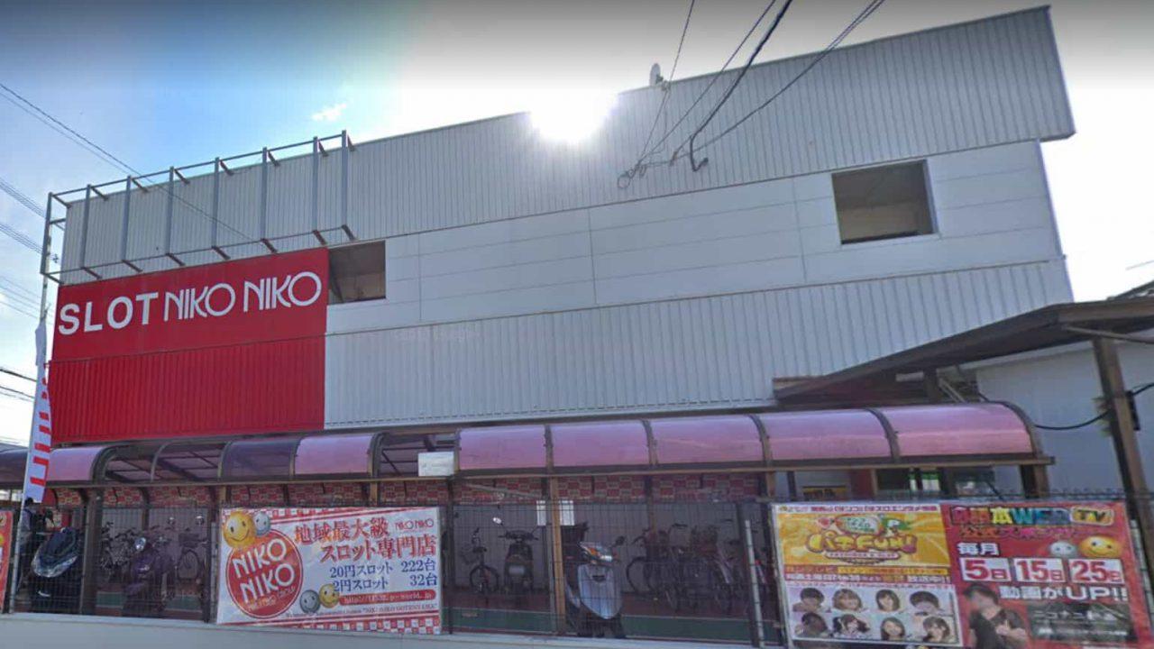 ニコニコ御殿山店